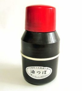 Sakai Takayuki Oil applicator for Knife Maintenance