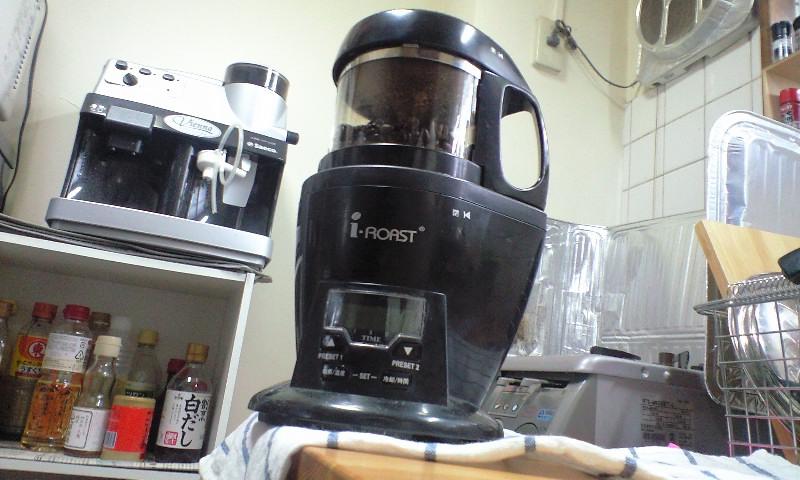 珈琲自動焙煎器