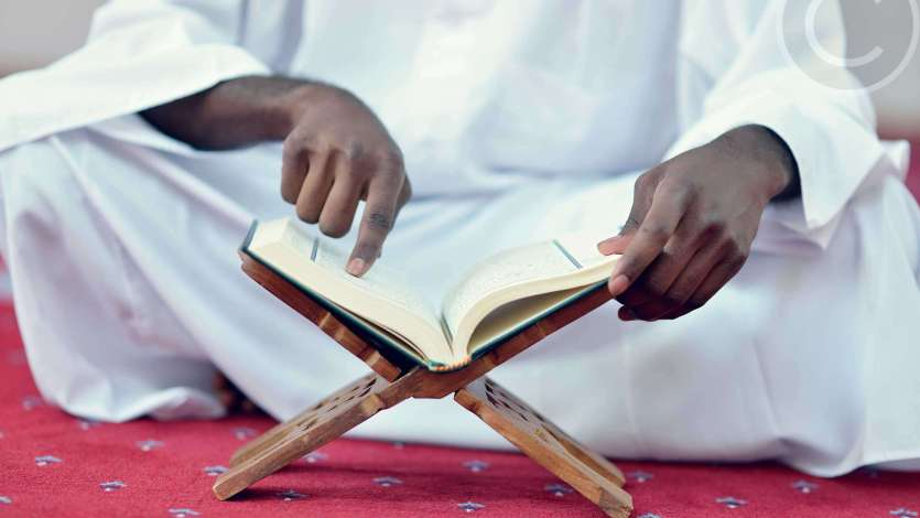 Reading of  The Quran