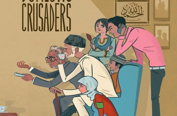 THE DOMESTIC CRUSADER; A PLAY By Wajahat Ali