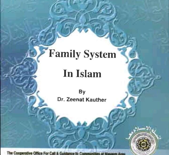 FAMILY SYSTEM IN ISLAM By Dr. Zeenat Kauthar
