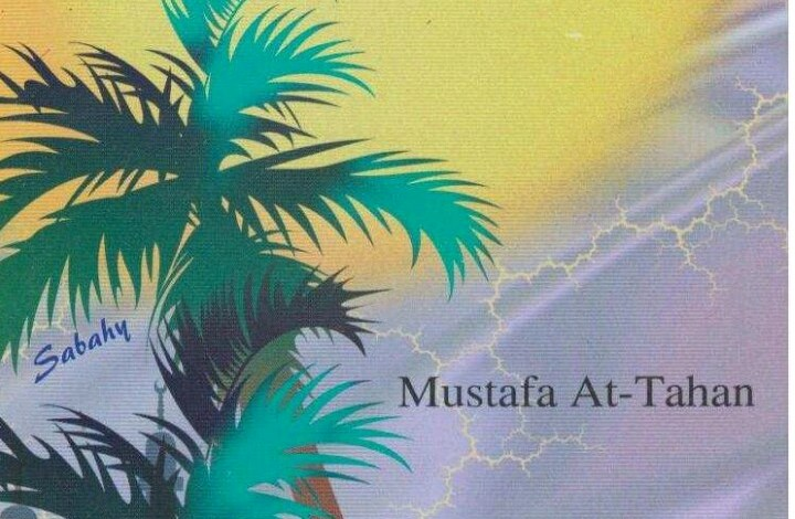 PERFECT MUSLIM CHARACTER IN THE MODERN WORLD By Mustafa At-Tahan