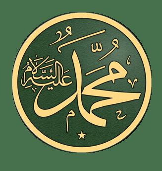 MUHAMMAD (ﷺ); THE ACME OF MODEL By Abu Maryam Ibn Is'haq (Abumaribi)