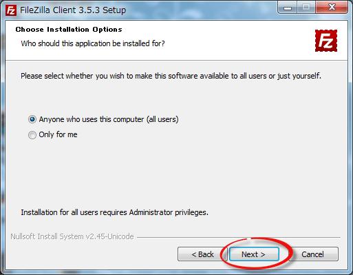 FileZillaのインストール3