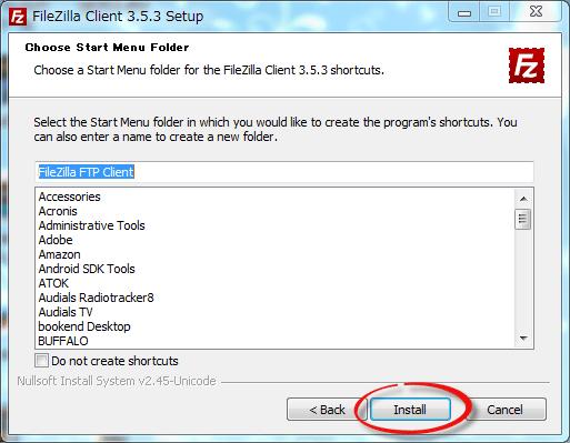 FileZillaのインストール6