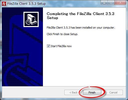 FileZillaのインストール8
