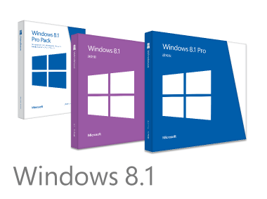Windows 8.1 パッケージイメージ