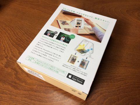 Omoidori 製品梱包のイメージ2です