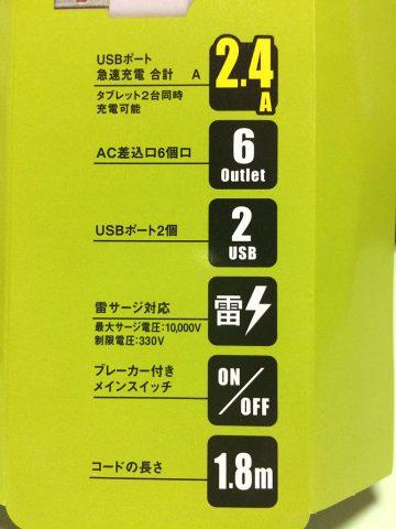TAPKING USB PT600WH パッケージ下部説明です