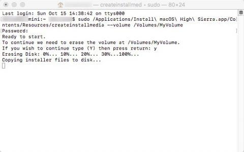 macOS High Sierraインストール ターミナル メディア作成中です