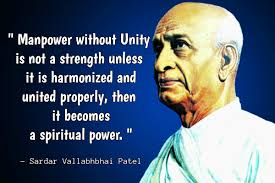 National Unity Day - Rashtriya Ekta Diwas - Birthday of Iron Man of India