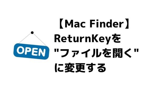 ReturnKey