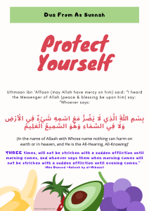 protect yourself dua 1