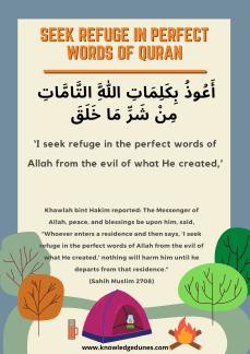 seek-refuge-in-perfect-words-of-Quran
