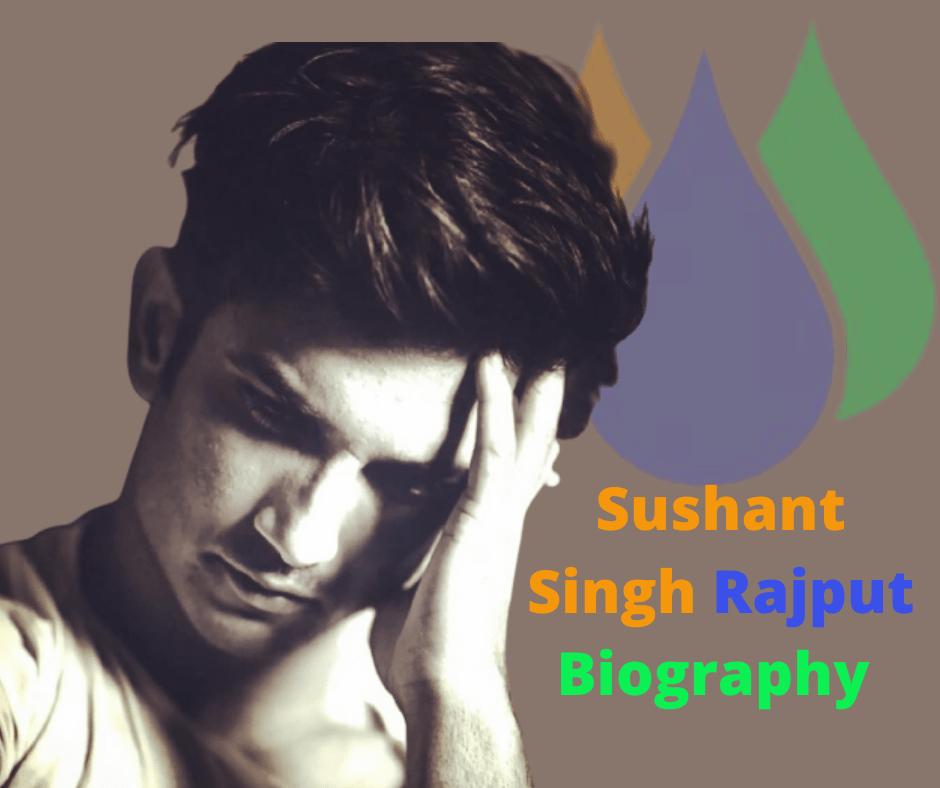 Actor Sushant Singh Rajput knowledge folk