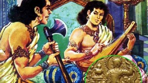 Achievements of Samudragupta – His Coins, Biography & Conquest