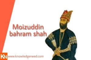 Bahram Shah
