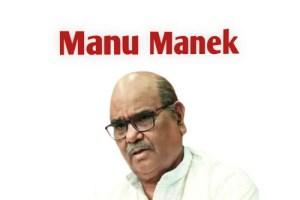 Manu Manek