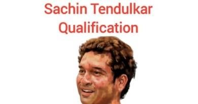 Sachin Tendulkar Qualification