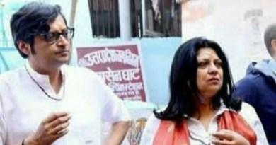 samyabrata ray Goswami