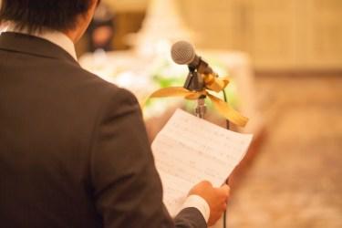 入籍後に結婚式を挙げたカップルの友人代表スピーチのコツ