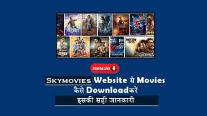 SkyMovies.in HD 2020 - Bollywoood , Hollywood & South Movie Download
