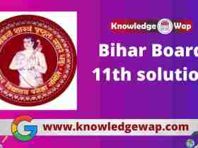 Bihar Board solutions For 11th Maths