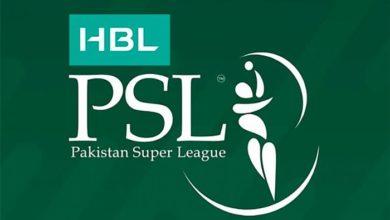 HBL PSL 2020 Live