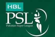 HBL PSL 2020