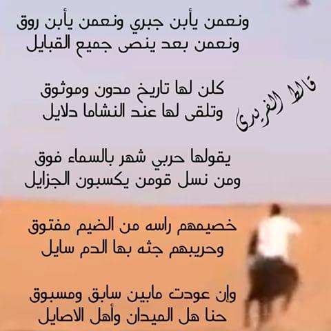مدح وثناء ابيات شعر مدح وفخر قصيره