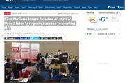 First Nations forum focuses on 'Know Your Status' program success to combat HIV