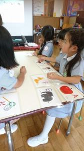 幼稚園クラス4