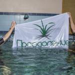 Программа Discover Scuba Diver для пациентов РЦ «Преодоление»