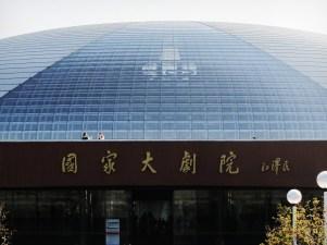Beijing-2