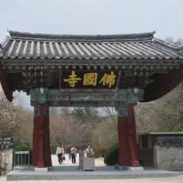 10 Geyongju Bulguksa 1