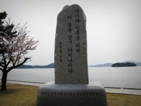 Jinhae-14