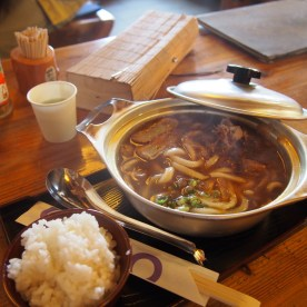 The Matsuyama Castle Udon is definitely one of the highlights and not to miss in the ticket's package