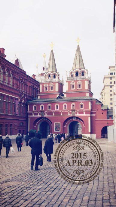 Red Square 2