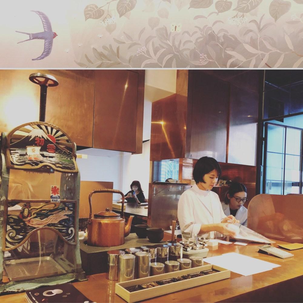 Yummylicious Tokyo - Omotesando - Tea