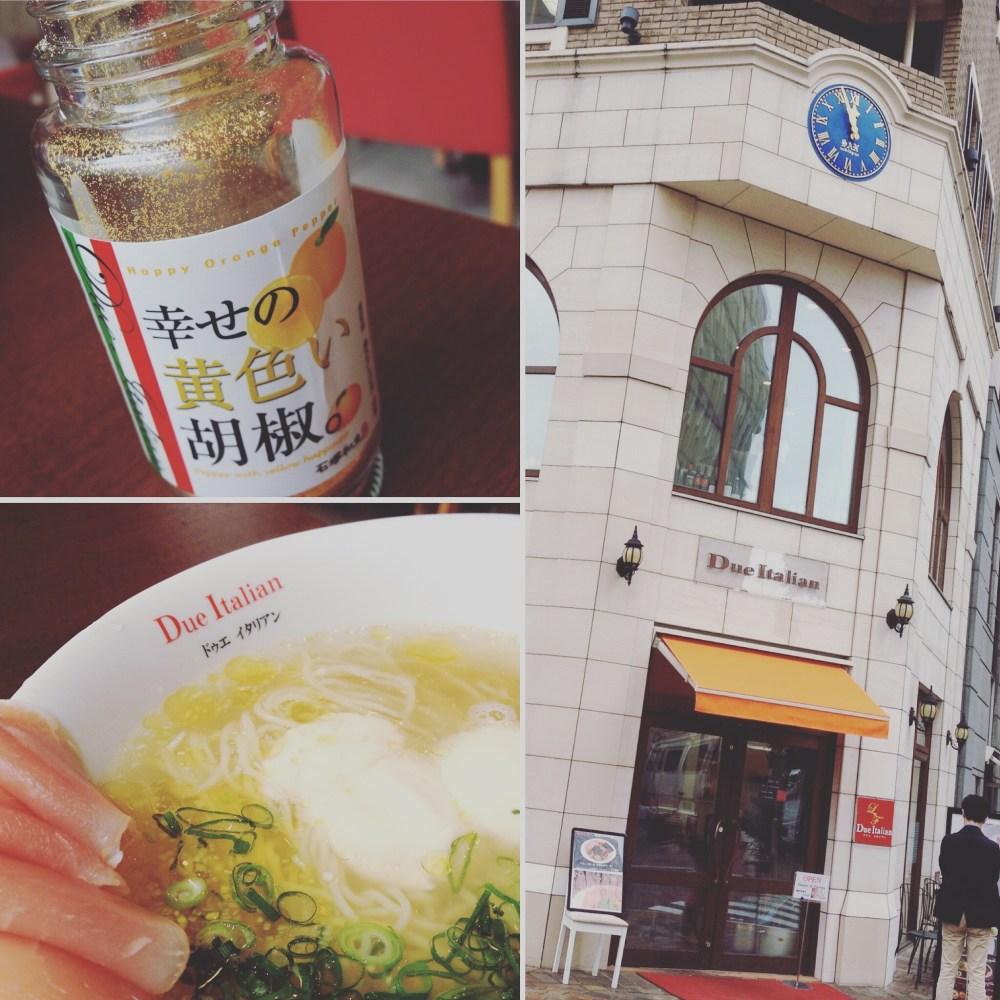 Yummylicious Tokyo - Shiodome - Ramen