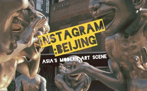 Instagram :Beijing Modern Art Scene