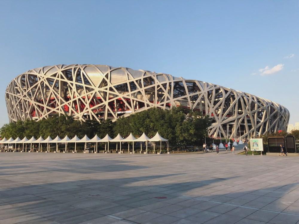 Beijing Architecture National Stadium 2