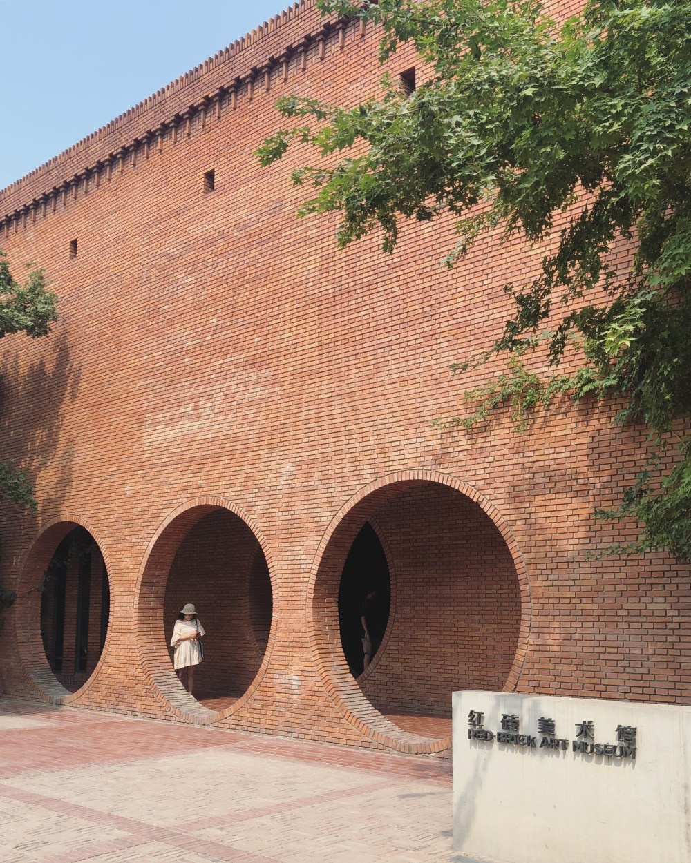 Red Brick Art Museum 1
