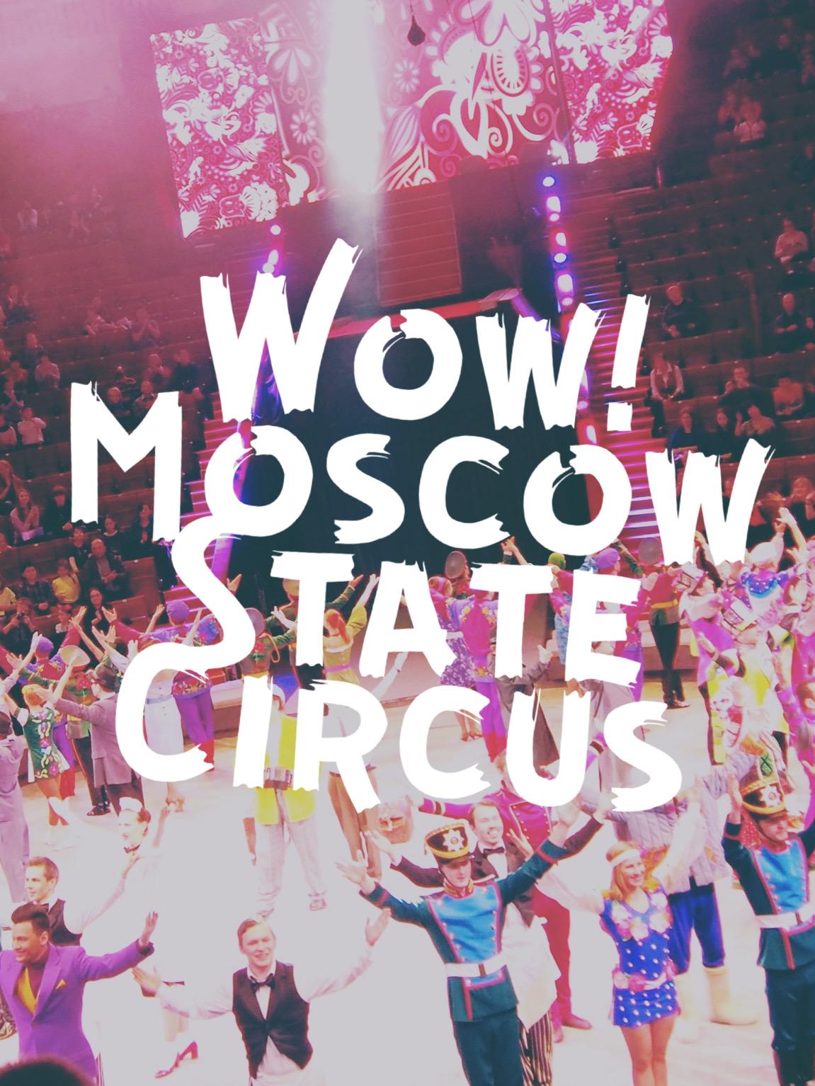The Circus! Razzle Dazzle 'em