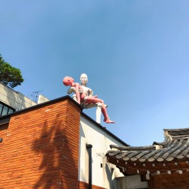 Hakgojae, Seoul, South Korea