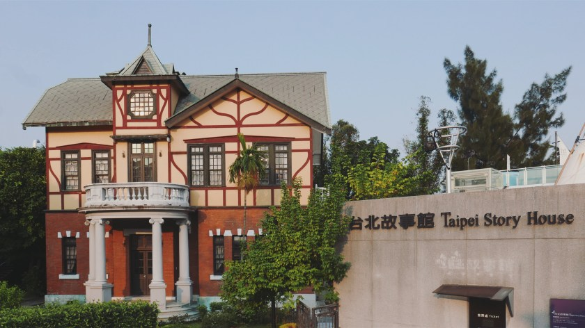 11 Visit the Only Tudor House in Taiwan