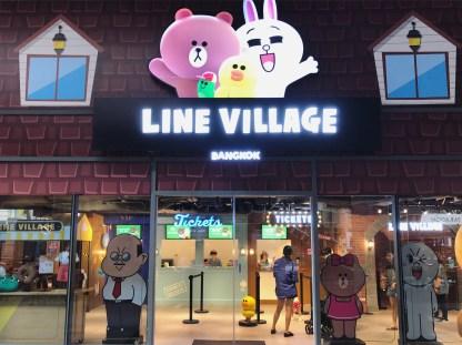 7 Go on a Shopping Spree Line Village