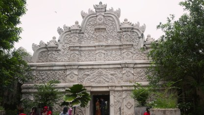 Yogyakarta - Taman Sari Water Castle 2