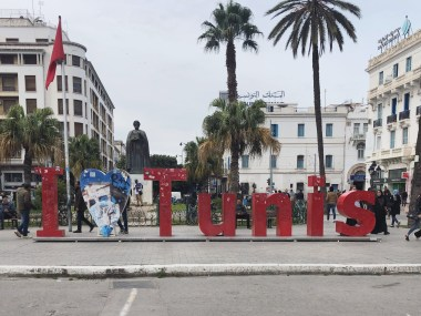 4 Downtown Tunis 6