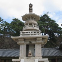 known as pagoda of many treasures built in 751.